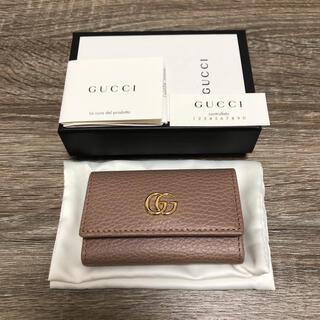 Gucci - 新品未使用 グッチ GUCCI マーモント キーケース レザー ピンクベージュ系