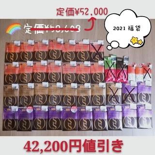 フローフシ(FLOWFUSHI)の【定価52,000円】フローフシ SAISEIマスク 詰め合わせ 福袋2021(パック/フェイスマスク)