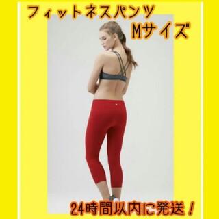 ヨガパンツ Mサイズ 7分丈 吸汗速乾 スポーツ レギンス(ヨガ)