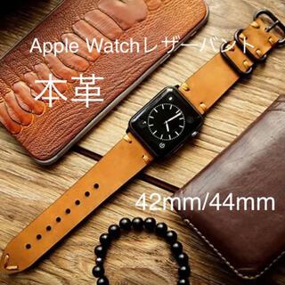 Apple Watch - AppleWatch アップルウォッチ 本革 レザーバンド ベルト 42 44