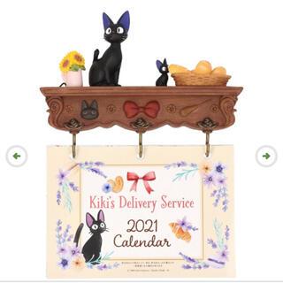 ジブリ(ジブリ)の魔女の宅急便 2021年 壁掛けカレンダー おしゃれシェルフとジジ(カレンダー/スケジュール)