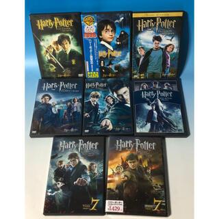 ハリーポッター Harry Potter 全巻 DVD 8巻 セット(外国映画)