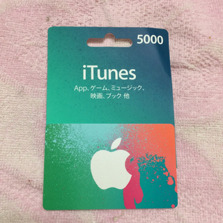 iTunes 5000円分(その他)