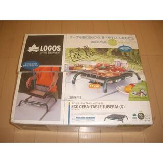ロゴス(LOGOS)のLOGOS ECO CERA-TABLE TUBERAL(調理器具)