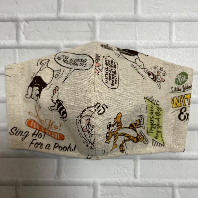 くまのプーさん(クマノプーサン)のくまのプーさん インナーマスク  ハンドメイドのハンドメイド その他(その他)の商品写真