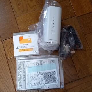 UQ WiMAX HOME 02(PC周辺機器)