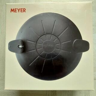 マイヤー(MEYER)のマイヤー イージープレッシャークッカー(調理道具/製菓道具)