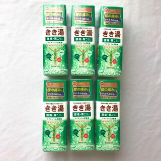 カオウ(花王)のきき湯 入浴剤 6点セット バスロマン バスクリン バブ メディキュア ききゆ(入浴剤/バスソルト)
