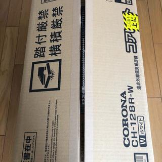 コロナ(コロナ)の電気ストーブ コロナ コアヒート CH128R-W(電気ヒーター)