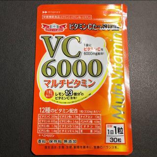 ドクターシーラボ(Dr.Ci Labo)のドクターシーラボ VC6000 マルチビタミン サプリ サプリメント ビタミン(ビタミン)