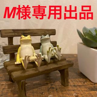 マリークワント(MARY QUANT)の○ M様専用出品(コインケース)