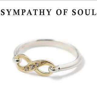 エスオーエスエフピー(S.O.S fp)の美品 人気 シンパシーオブソウル k18 ダイヤ リング 5号(リング(指輪))