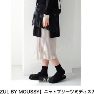 アズールバイマウジー(AZUL by moussy)のアズールバイマウジー 未使用 プリーツニットスカート(ひざ丈スカート)