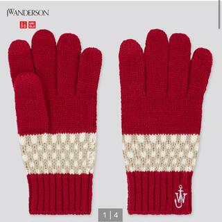 ユニクロ(UNIQLO)のユニクロ JWアンダーソン コラボ キッズ子供用手袋 完売 赤 SM(手袋)