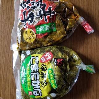伊藤家の高菜漬物2品(漬物)
