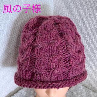 ハンドメイドニット帽♡ワイン(帽子)