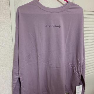 グレイル(GRL)のロンT パープル グレイル(Tシャツ/カットソー(七分/長袖))