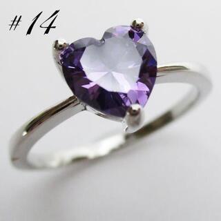 新品14号czアメジスト色ハートカット ホワイトゴールドカラー紫シンプル(リング(指輪))