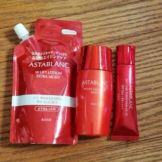 ASTABLANC - 新品 アスタブラン 化粧水 乳液 日中用美容乳液 化粧下地 コーセー