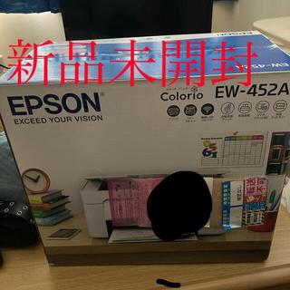 EPSON - エプソン インクジェットプリンター EW-452A コピー機能新品未開封 ☆☆☆