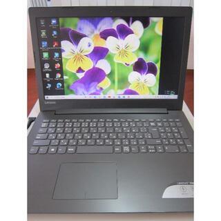 レノボ(Lenovo)のCore i5 新品SSD512GB Win10 最新MSオフィス Dolby(ノートPC)