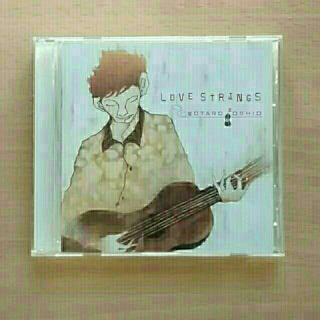 押尾コータローCD /LOVE STRINGS(ヒーリング/ニューエイジ)