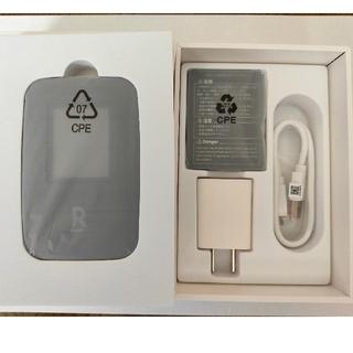 ラクテン(Rakuten)の【即発送可】楽天モバイル ポケット ブラック WiFi Pocket ルーター(PC周辺機器)