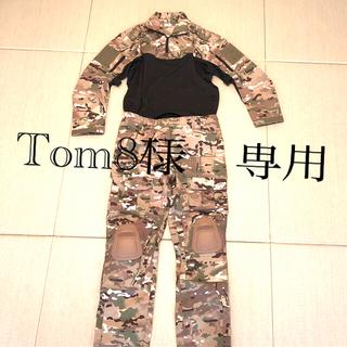 サバゲー 迷彩服 BDU マルチカム Mサイズ 上下セット(戦闘服)