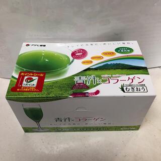 アサヒ(アサヒ)の緑効青汁 青汁×コラーゲン(青汁/ケール加工食品)