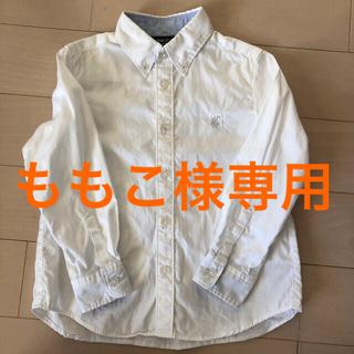 コムサイズム(COMME CA ISM)のコムサイズム★110★ワイシャツ★白★卒園式★入学式★フォーマル(ブラウス)