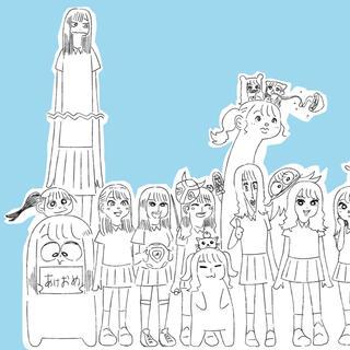 ケヤキザカフォーティーシックス(欅坂46(けやき坂46))の坂道G関連商品【専用】(その他)