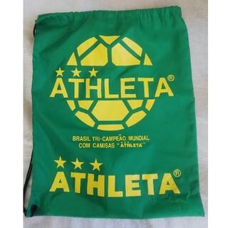 アスレタ(ATHLETA)のアスレタ  ATHLETA  ナップサック ランドリーバッグ 新品未使用(ウェア)