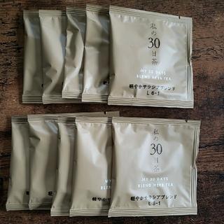 セイカツノキ(生活の木)の(りこ様専用) 私の30日茶 軽やかサラシア19、メグスリノキ10(健康茶)