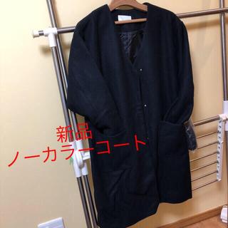 オペークドットクリップ(OPAQUE.CLIP)の新品◎ノーカラーコート ロングコート 黒 着痩せ(チェスターコート)