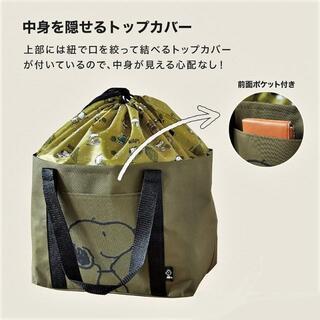ピーナッツ(PEANUTS)のSNOOPY☆ショッピングバッグ(エコバッグ)