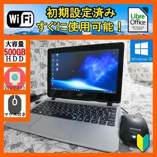 エイサー(Acer)の《年始Sale》【新品SSD換装可】Windows10 ノートパソコン 本体(ノートPC)