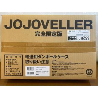 シュウエイシャ(集英社)のJOJOVELLER (ジョジョベラー)(イラスト集/原画集)