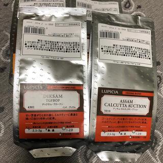 ルピシア(LUPICIA)のルピシア 紅茶4種類(茶)