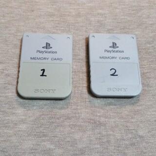 プレイステーション(PlayStation)のプレイステーション メモリー カード(その他)