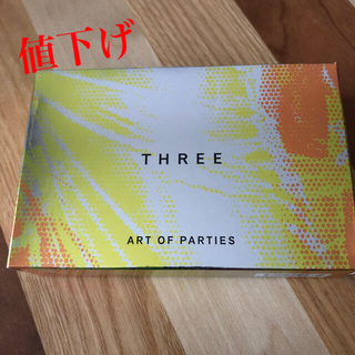 スリー(THREE)のTHREE アートオブパーティーズ ベースメイクアップ(コフレ/メイクアップセット)