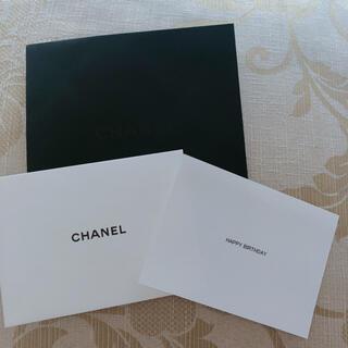 シャネル(CHANEL)のシャネル メッセージカード カード chanel(カード/レター/ラッピング)