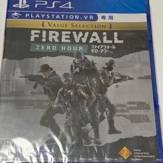 プレイステーションヴィーアール(PlayStation VR)のps4 firewall zero hour ファイアーウォールゼロ アワー(家庭用ゲームソフト)