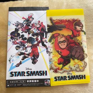 ディズニー(Disney)のstar smash  (その他)