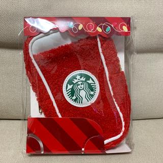 スターバックスコーヒー(Starbucks Coffee)の【2020クリスマス】ペンシルケース(名刺入れ/定期入れ)
