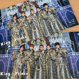 Johnny's - King & PrinceのFC会報No.12