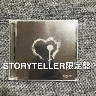 【MY FIRST STORY】ALL LEAD TRACKS(DVD付)(ポップス/ロック(邦楽))