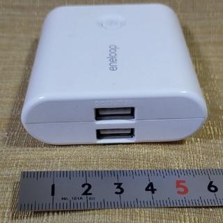 サンヨー(SANYO)の2口USB/モバイルバッテリー5000mA+ACアダプター(バッテリー/充電器)