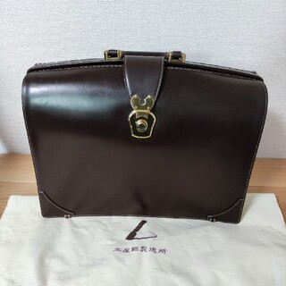 ツチヤカバンセイゾウジョ(土屋鞄製造所)の土屋鞄 ダレスバッグ(ビジネスバッグ)
