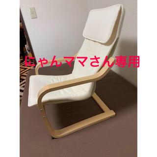 ニトリ(ニトリ)の専用ページ(座椅子)