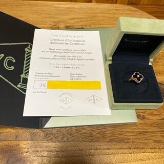 ヴァンクリーフアンドアーペル(Van Cleef & Arpels)の専用!ヴァンクリーフ&アーペル   ヴィンテージアルハンブラリング 12号(リング(指輪))
